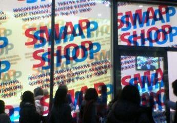 smapShop