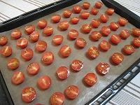 0612ドライトマト01