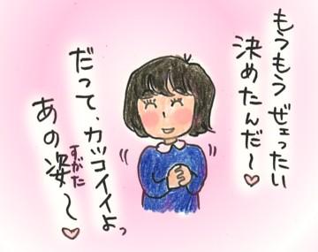 呑チャン5