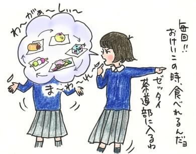 呑チャン8