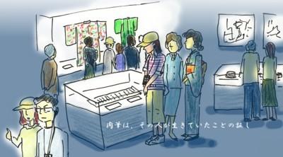 篤姫展で3