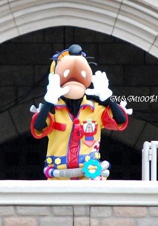 2008ヒート・グーフィー00