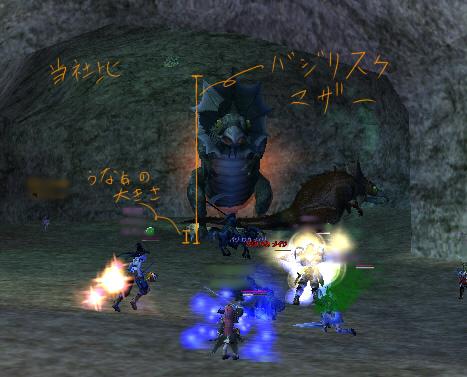 2008_7_23.jpg