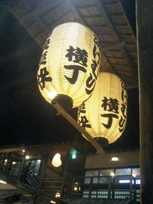 20080517_01.jpg