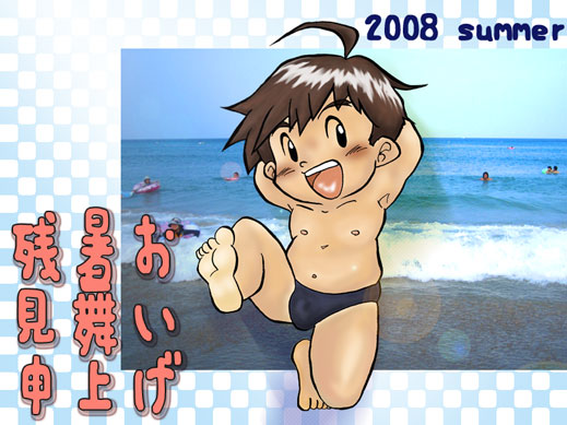 20080810_01.jpg