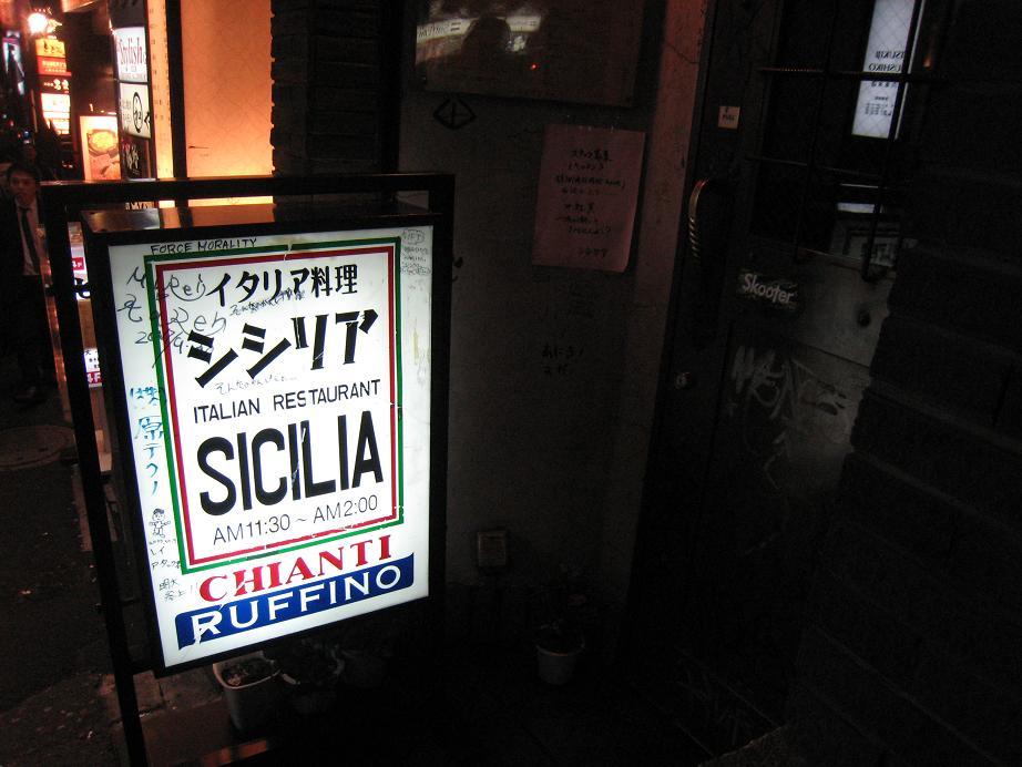 sicilia8.jpg