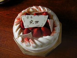 コウセイケーキ