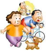 運動は、メタボリック・シンドロームの予防や対策に最適です。