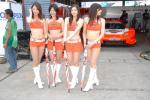 ARTAレースQの画像