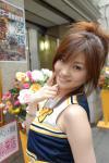 あきちゃんの画像4