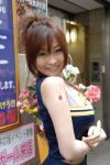 あきちゃんの画像6
