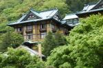 富士屋ホテルの画像