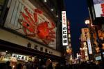 大阪の夜1