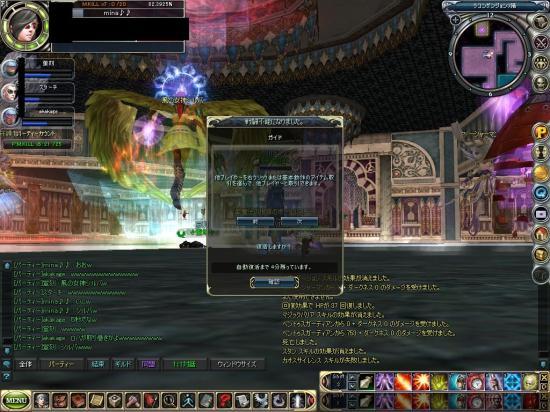 siruba_convert_20080409063050.jpg