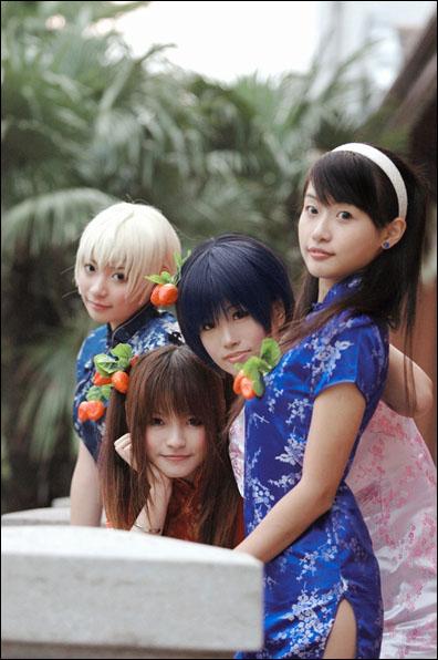 caomei5