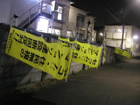 2008.02.29のぼり損壊1