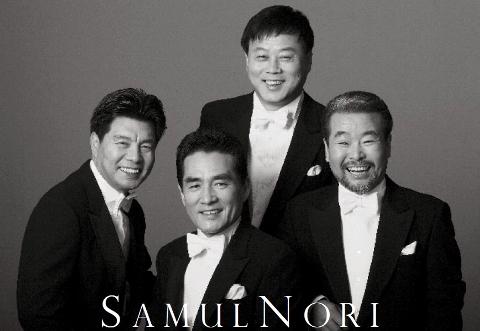 samulnori_monotone.jpg