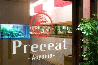 「海老ダイニング Preeeat Aoyama」-1