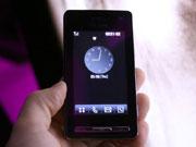 「PRADA Phone by LG」-5