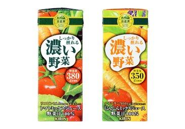 「トマトミックスジュース」と「にんじんミックスジュース」