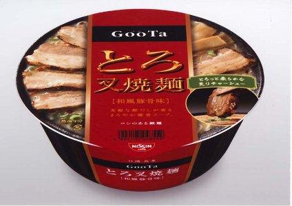 「日清具多 とろ叉焼麺」