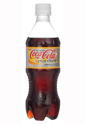 「ノーカロリー コカ・コーラ プラスビタミン」