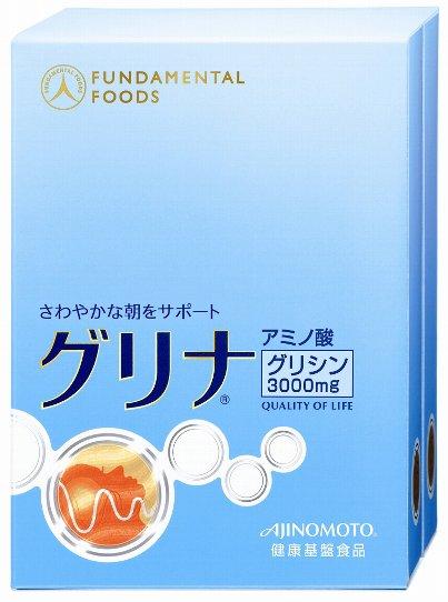(味の素KK健康基盤食品グリナ)