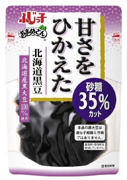 「甘さをひかえたおまめさん 北海道黒豆」