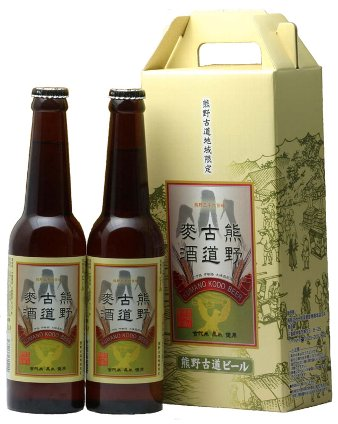 熊野古道麥酒