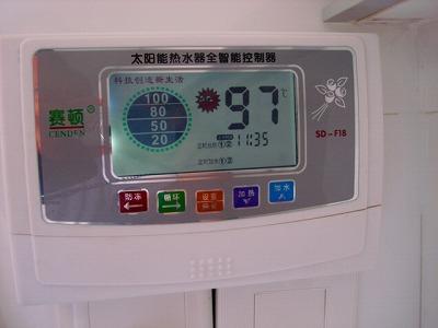 DSC04275.jpg