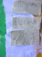 4年生もjデザイン