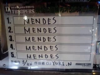 MENDES メンデス 麺です 綿です めんです