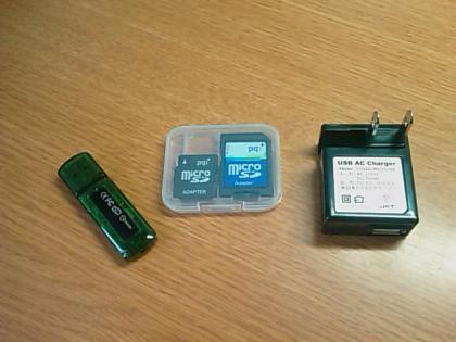 USBメモリ マイクロSD ACアダプタ(USB)