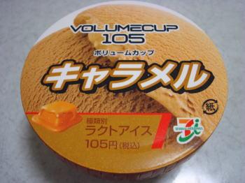 20080531008.jpg