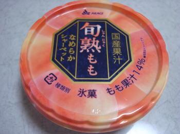 20080531009.jpg