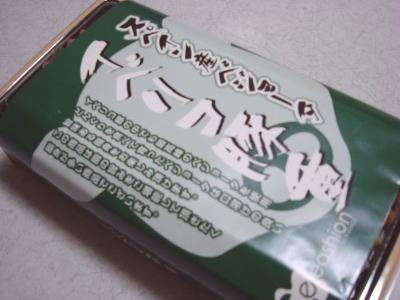20080712008.jpg