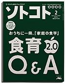 2007_01_17.jpg