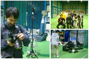 2007_01_20.jpg