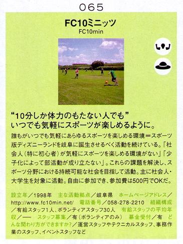 2007_02_06_02.jpg
