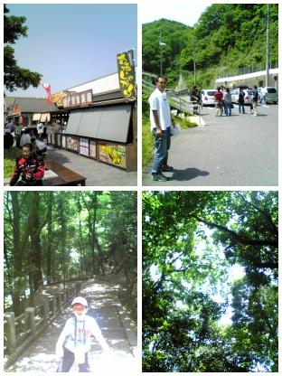 2007_05_27.jpg