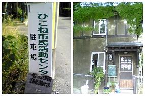 2007_10_22_02.jpg