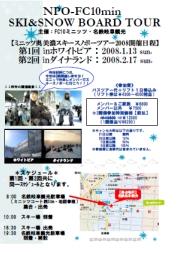 2007_12_10.jpg