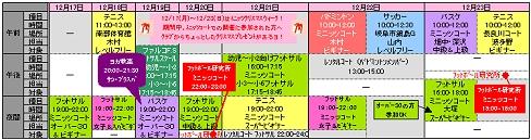 2007_12_17.jpg