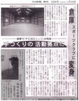 info_media_10.jpg