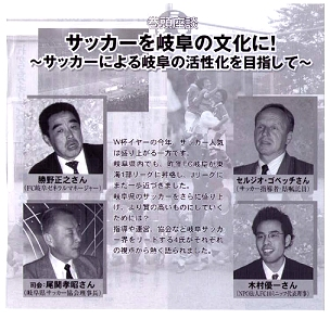 info_media_13.jpg