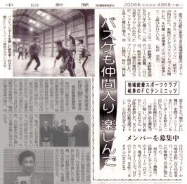 info_media_14.jpg