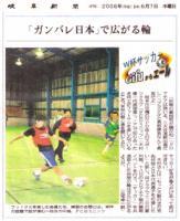 info_media_16.jpg