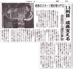 info_media_19.jpg