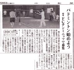 info_media_20.jpg