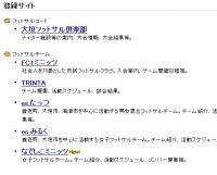 mpic_2006_0118.jpg